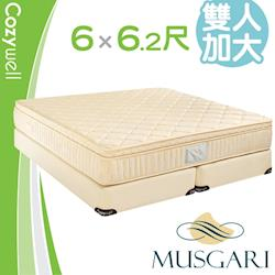 MUSGARI 瑪格麗 雅典娜 乳膠獨立筒 彈簧床墊-雙大6尺