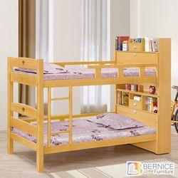 Boden-潔妮3.7尺原木色書櫃型雙層床架