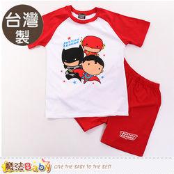 魔法Baby 男童裝 台灣製Q版正義聯盟授權正版短袖套裝~k50099