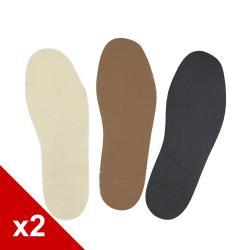 糊塗鞋匠 優質鞋材 C74 台灣製造 15mmPU氣墊鞋墊(2雙)