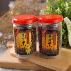 沖繩之戀養生黑糖罐8罐入
