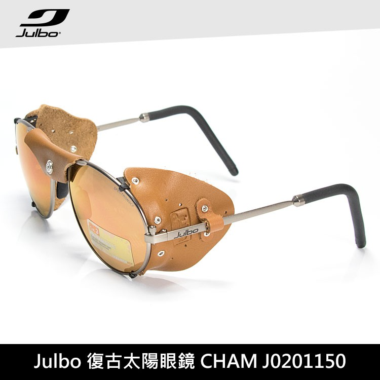 JULBO 復古太陽眼鏡 CHAM J0201150