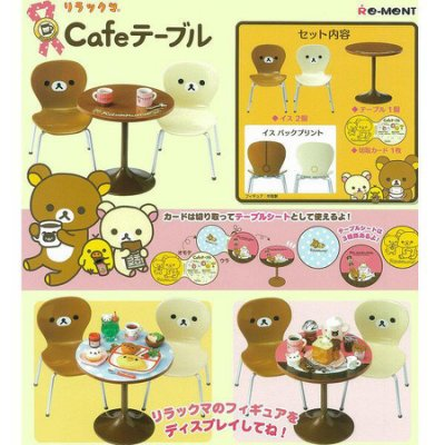 愛娃一族*RE-MENT食玩*日版San-X拉拉熊 懶懶熊 咖啡桌椅(可愛造型餐桌組)*現貨