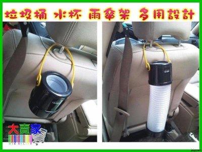【17蝦拚】C012 車用防滴伸縮套雨傘架 傘套 雨傘套 雨傘集水器 雨傘袋 開車族必備