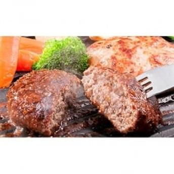 蔵王牛ハンバーグ120g×4個 肉だれ高橋セット
