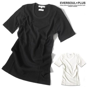 EVERSOUL PLUS SELECT 日本製 ワッフル Tシャツ 半袖 カットソー メンズ 細身 タイトシルエット サーマル 無地 ホワイト 白 ブラック 黒 インナー