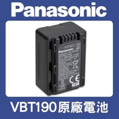 【現貨】完整盒裝 VW-VBT190 原廠電池 國際 Panasonic VBT190 V785 VX980 W585