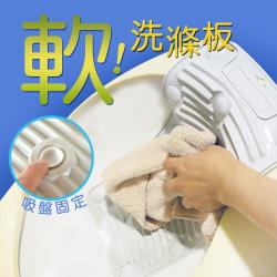 吸附式軟性洗滌板