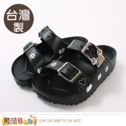 魔法Baby 童鞋 台灣製迪士尼米奇正版輕量舒適拖鞋~sk0786