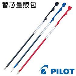 百樂PILOT BLS-CLT4 0.4 超細變芯筆芯-12支入
