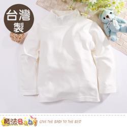 魔法Baby 兒童發熱衣 台灣製保暖發熱小高領內衣~k60623