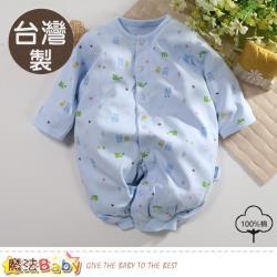 魔法Baby 包屁衣 台灣製秋冬厚款純棉護手兩用兔衣 b0073