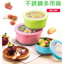 馬卡龍 不鏽鋼圓型保鮮隔熱餐盒隔熱碗隔熱餐碗(4入組隨機)