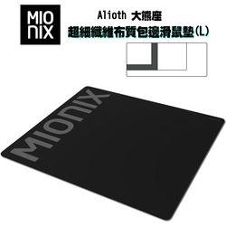 【MIONIX】Alioth大熊座超細纖維布質包邊滑鼠墊(L)