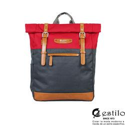 estilo - 西班牙品牌 時尚玩色系列 撞色設計 後背包 - 亮紅