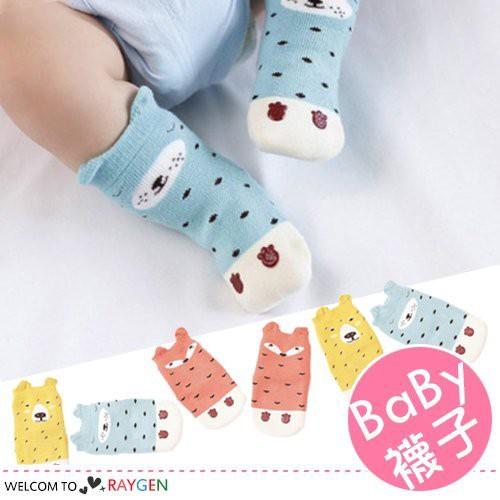 寶寶立體耳朵狐狸小熊地板襪 短襪