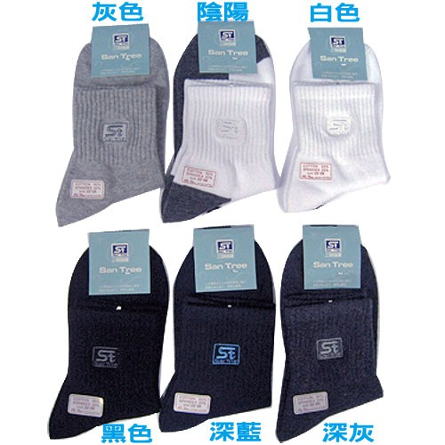 ST三樹 1/2棉襪 休閒襪 學生襪 (6雙)【DK大王】