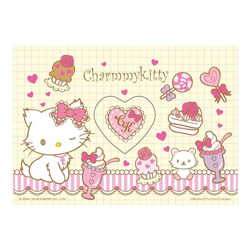 Charmmykitty夢幻甜點心形拼圖200片