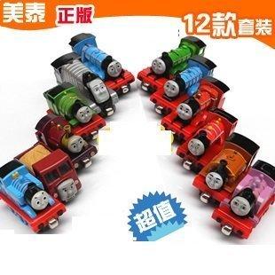合金湯瑪士小火車Thomas take n play 合金 磁鐵 磁性 火車12台1組(培西,愛德華,高登等)-現貨
