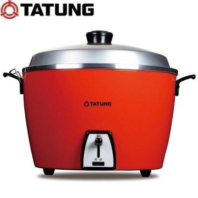限量特價 TATUNG大同電鍋10人份/(TAC-10L-DCR)/紅色(不鏽鋼內鍋)另有TAC-10L-DCG