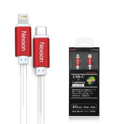 NEXSON for Apple MFI蘋果認證 C to Lightning PD閃充線-150cm-紅色