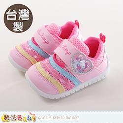 魔法Baby 女童鞋 台灣製Hello kitty正版優雅女童鞋~sk0179