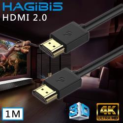 HAGiBiS 海備思 HDMI2.0版4K高清畫質影音傳輸線【1M】