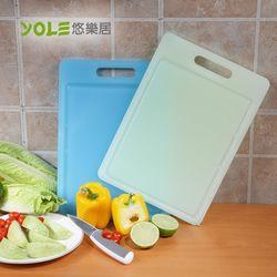 YOLE悠樂居-抗菌防霉水晶砧板(中)#1130021 切菜板 料理板 食材分類 生熟食 雙面使用