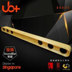 【新加坡UB+】EUPHO專用手工原木音箱BRAVE