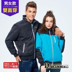 【Dreamming】時尚情侶雙面穿剪接加厚鋪棉外套(藍色)