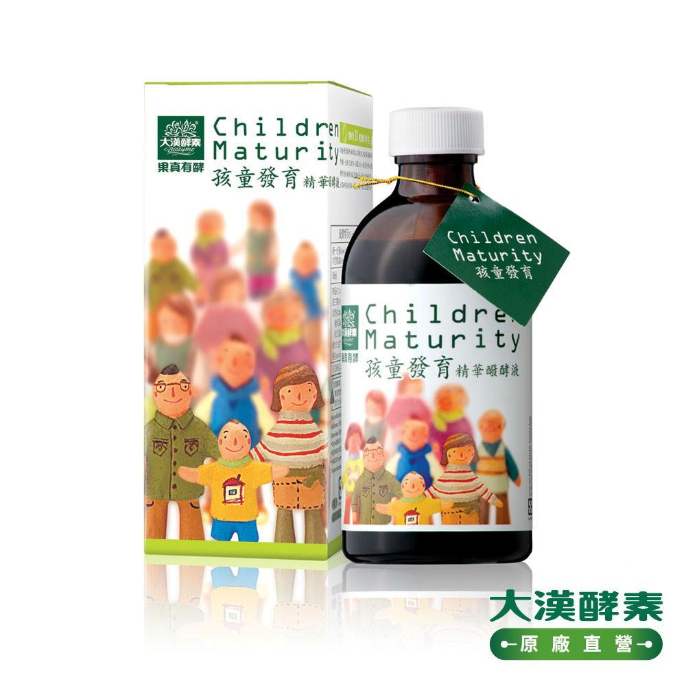 【大漢酵素原廠直營】孩童發育精華醱酵液250mlx1