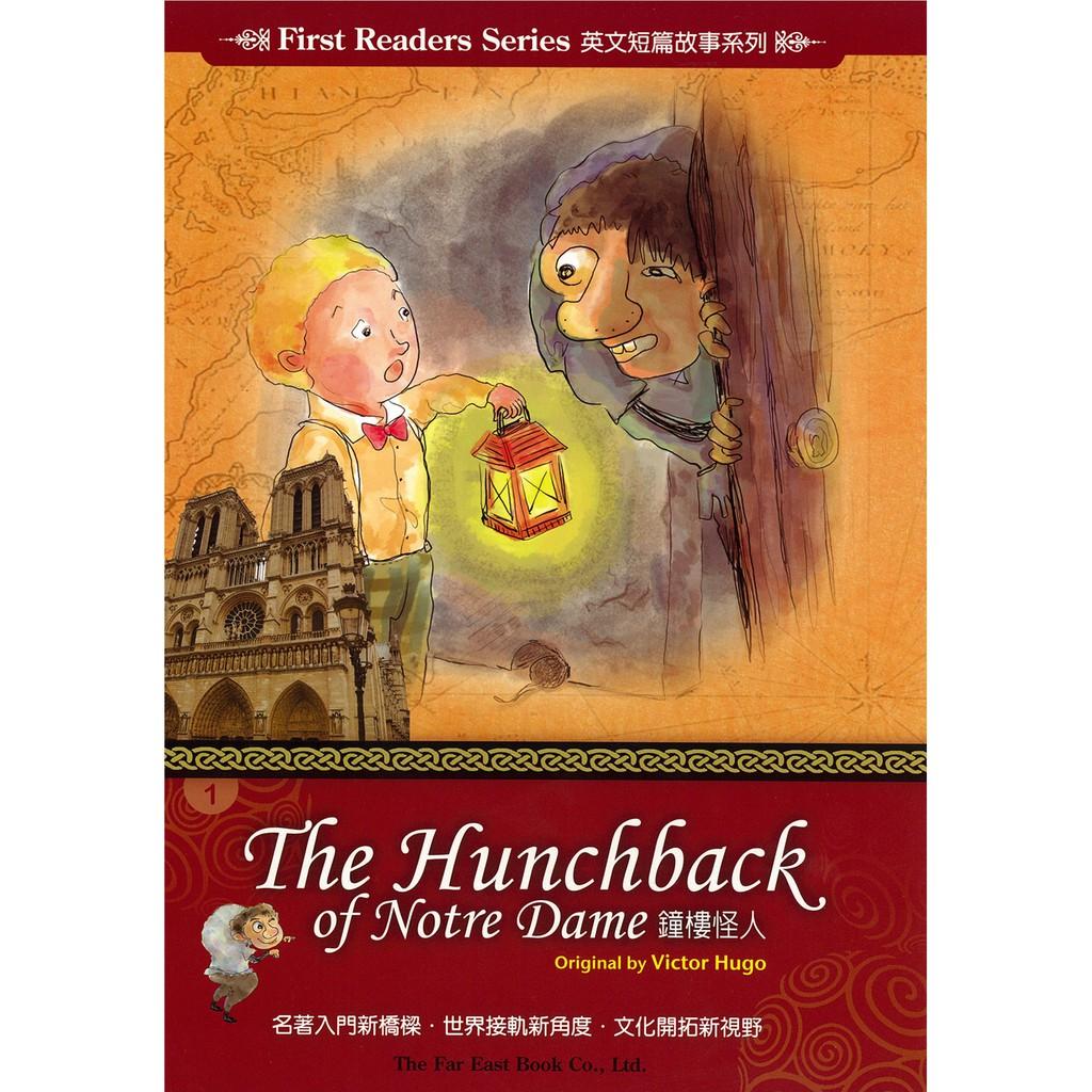 遠東圖書 鐘樓怪人 (平裝本) (1書 + 1 CD) 英語故事 繪本 雨果 法國 音樂劇 兒童伴讀 童書 經典