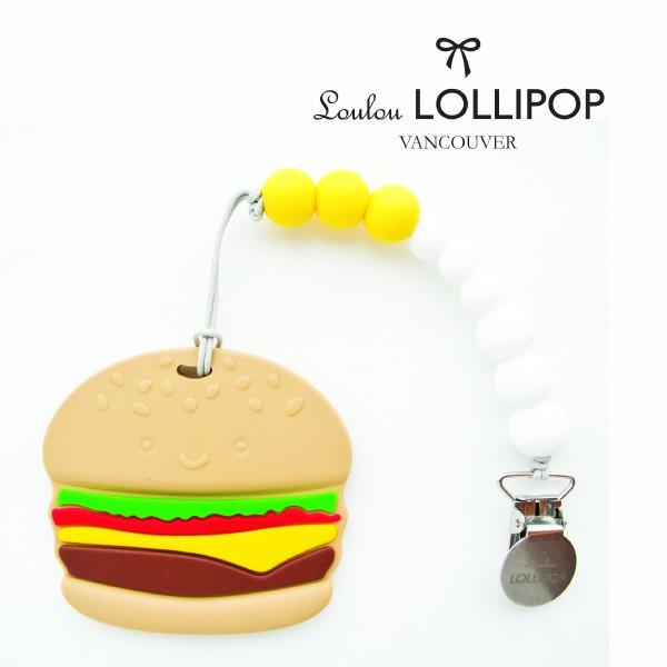 加拿大 Loulou lollipop 微笑漢堡固齒器組/奶嘴鍊夾【麗兒采家】