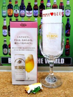 絕版珍藏日本YEBISU惠比壽白啤專用杯、高腳杯 ~台啤、海尼根、suntory、asahi、kirin、1664