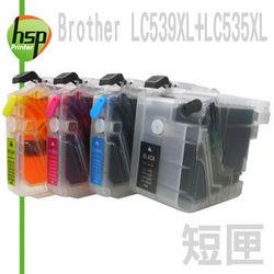Brother LC539+LC535 短滿匣(黑色防水) 四色 填充式墨水匣 DCP-J100