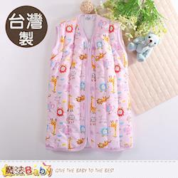 魔法Baby 嬰幼兒睡袍 台灣製厚鋪棉保暖背心睡袍~k60426