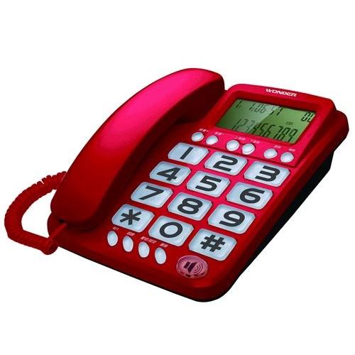 Wonder WT-06 大鈴聲來電顯示有線電話