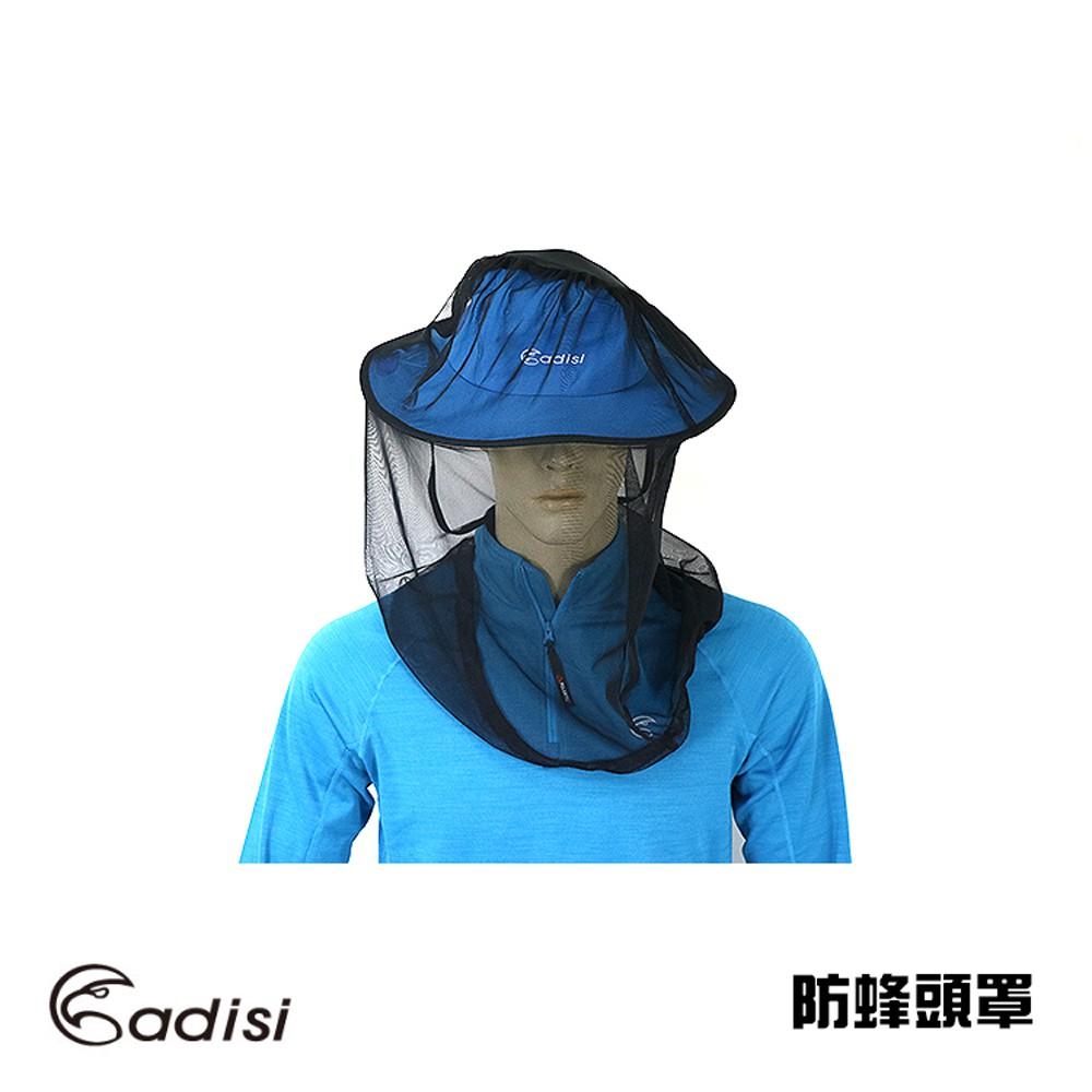 ADISI 防蜂頭罩 AS17016