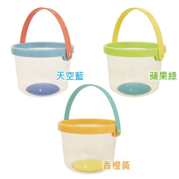 樂雅 透明水桶 天空藍/蘋果綠/香橙黃(三色可選)【麗兒采家】