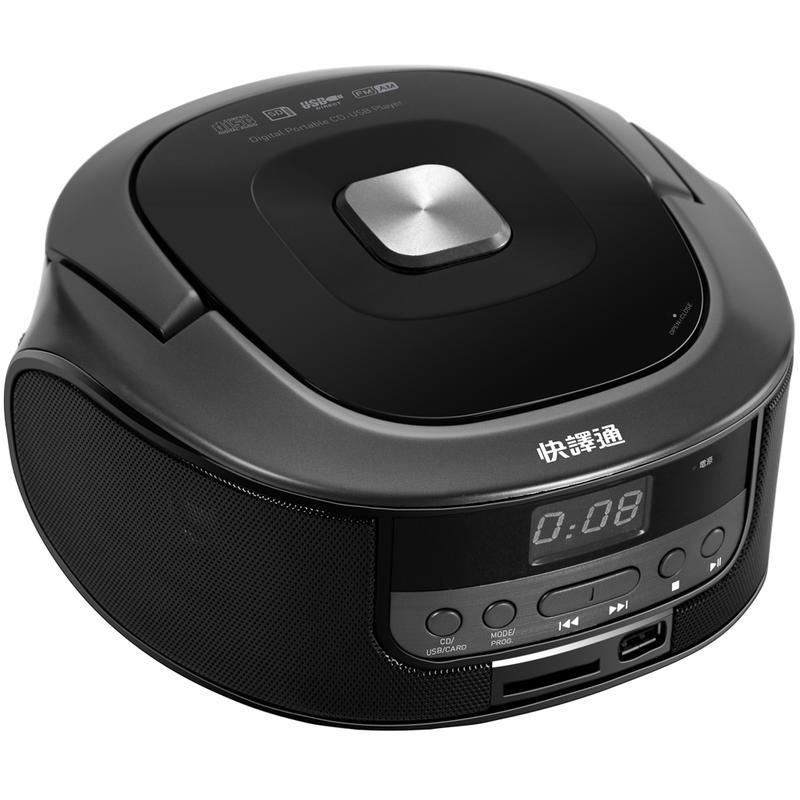快譯通 Abee 手提 CD/USB/SD 立體音響/手提音響 CD11