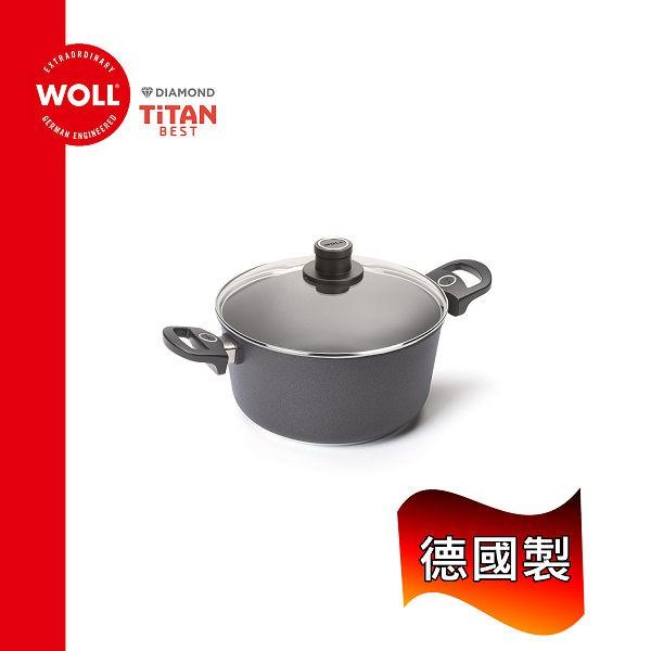 《WOLL》德國歐爾-鈦鑽 24cm鑄造不沾深型湯鍋
