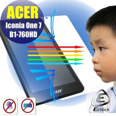 ® Ezstick 抗藍光 ACER Iconia One 7 B1-760 平板防藍光鏡面螢幕貼 靜電吸附