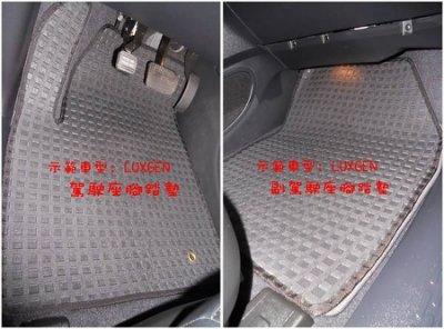 愛淨小舖-守護神腳踏墊(LUXGEN ) 各種車款訂做~台製 海馬 森呼吸 葵花 可參考