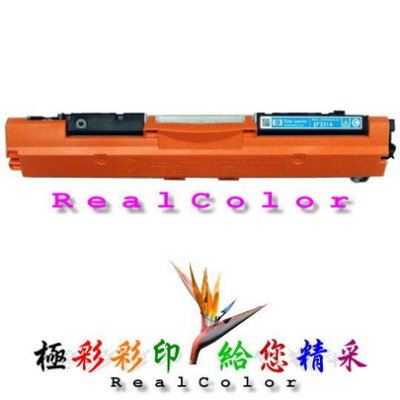 極彩 HP Color LaserJet Pro MFP M177fw M177 藍色環保匣 CF351 CF351A