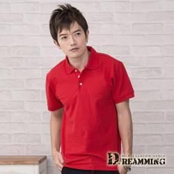 【Dreamming】美式素面網眼短袖POLO衫(共二色)-行動