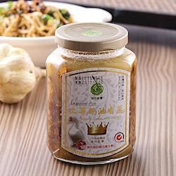 悅生活 黃金3A頂級香蔥款鵝油 二入組(油蔥 拌醬 御品能量 伴手禮 豬牛油)