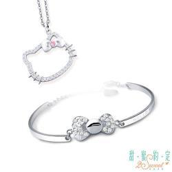 甜蜜約定 HelloKitty 甜而不膩純銀墜子 送項鍊+小禮服白鋼手鍊