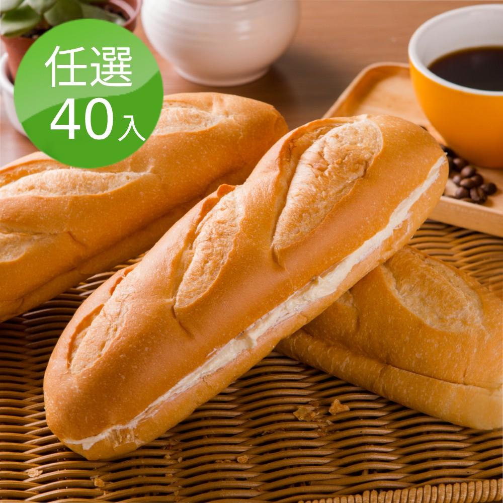 維也納冰麵包40入任選(原味/檸檬/蔓越莓)