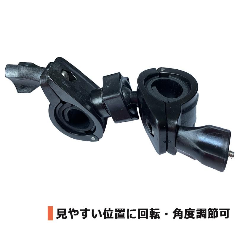 mio MiVue M733 WIFI Plus m658 m655 m652 U型固定座金剛王摩托車機車行車記錄器支架