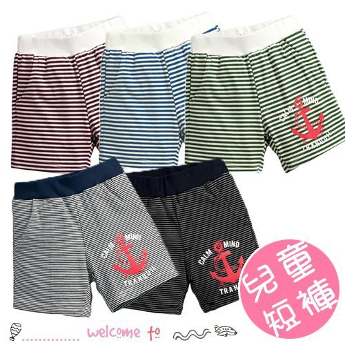 兒童船錨印花條紋短褲 五分褲【2F085G036】